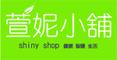S H I N Y 萱妮小舖  ( ID:  shiny.shop)的LOGO