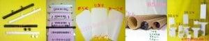 kittyhouse198自黏標籤冷裱膜海報掛軸紙筒的LOGO