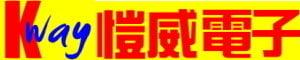 高雄愷威電子的3C賣場 專業服務的賣家的LOGO