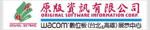 原版資訊 ~ Wacom 數位板展售服務中心的LOGO