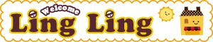 ling858的賣場的LOGO