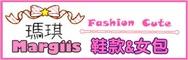 瑪琪SHOP 可愛清新日韓風服飾.鞋款的LOGO