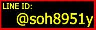 光陽機車材料 專業的賣家的LOGO