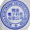 深圳市潤達行電子有限公司的LOGO