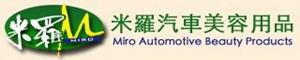 米羅汽車美容用品的LOGO