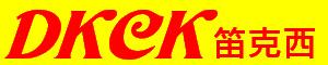 DKCK笛克西生活館的LOGO