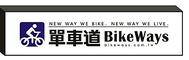 單車道:新北市永和區博愛街23號1樓的LOGO