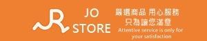 JO STORE的LOGO