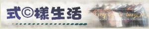 式樣生活-韓國-代購-jbros-zinif-dahong的LOGO
