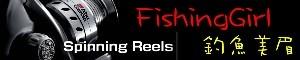 釣魚美眉專線:0986- *0919- 的LOGO