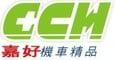 【CCH嘉好】二倫彬 機車材料、精品店的LOGO