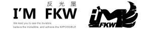 反光屋FKW 官方 客服:@imfkw的LOGO