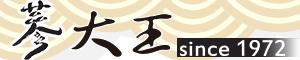 【蔘大王】29 館的LOGO