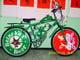 金航鋰電動自行車引擎滑板車全國超低價的LOGO
