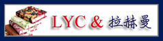 《LYC》手工精裝版筆記本的LOGO