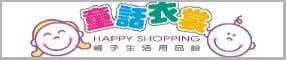 台灣品牌Double Love母嬰用品直營店的LOGO