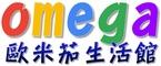 【歐米茄生活館】Canon印表機專賣店的LOGO