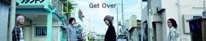 siluba--Get Over的LOGO