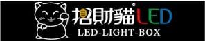 招財貓LED-LED超薄燈箱/廣告手寫板/大型布燈箱的LOGO