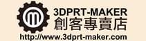 3DPRT-Maker創客專賣店的LOGO
