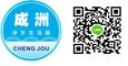 【成洲淨水生活館】是實體店面經營的LOGO
