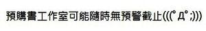 "[SU的店]下標前請詳閱""賣場資訊""與""關於我""的LOGO"