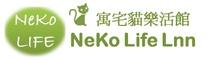 NeKo Life Lnn 寓宅貓樂活館的LOGO