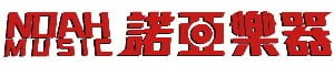 諾亞樂器-台南木吉他專門店的LOGO