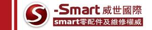 S-SMART易購網的LOGO