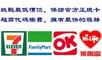 國外代購充直,過年正常營業  9:00~23:00的LOGO