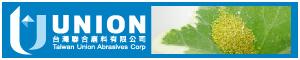 台灣聯合磨料有限公司的LOGO