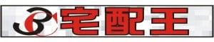 3C宅配王--原廠授權展售中心 請電洽 的LOGO