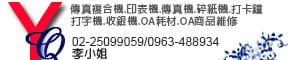 YQ辦公用品的LOGO