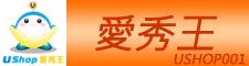 愛秀王-逢甲店的LOGO
