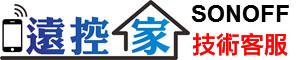 SONOFF 台灣公司貨 ~ 技術客服~請籟 ID:65850的LOGO