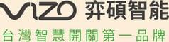 VIZO 弈碩智能家居館 台灣智慧開關第一品牌的LOGO