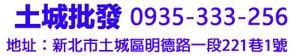 wang2270的賣場的LOGO