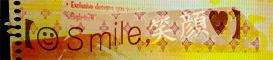 【Smile ,笑顏】不定期特價中的LOGO
