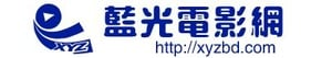 XYZ藍光電影網的LOGO
