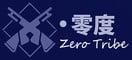 【零度部落&Zero Tribe】的LOGO