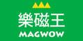 樂磁王MAGWOW - 磁性牆軟白板專門店的LOGO