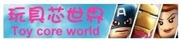【玩具芯世界】1/9-1/13出國休假5天的LOGO