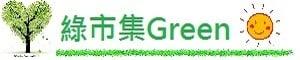 ☆綠市集科技能源☆的LOGO