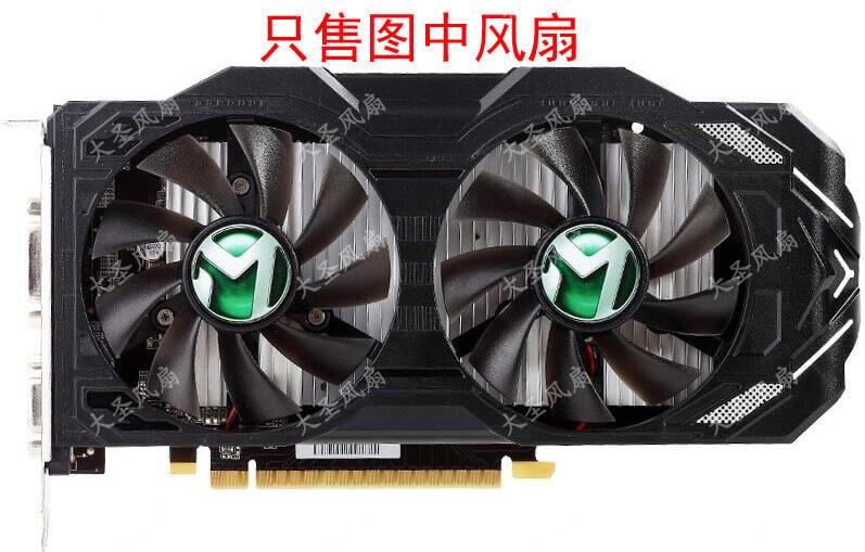 原裝MAXSUN銘瑄GTX750/750Ti巨無霸顯卡風扇MS-9015E-GY/0.4A