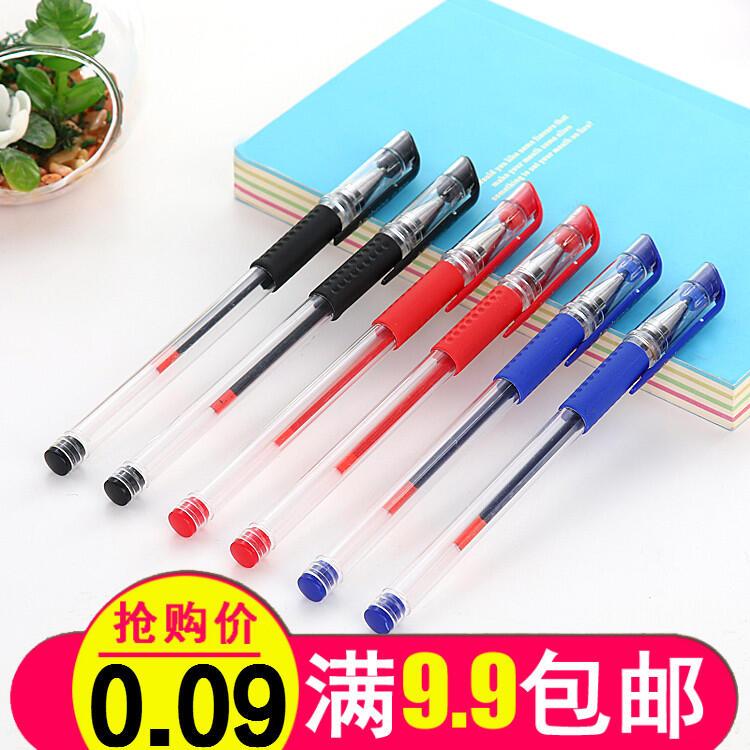 中性筆批發水性筆黑色0.5MM子彈頭針管頭筆芯包郵水筆文具簽字筆