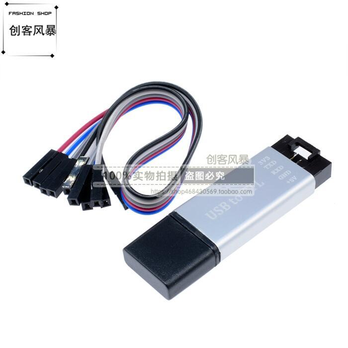 CP2102模塊USB轉TTL 串口模塊STC下載器下載線刷機升級板鋁殼