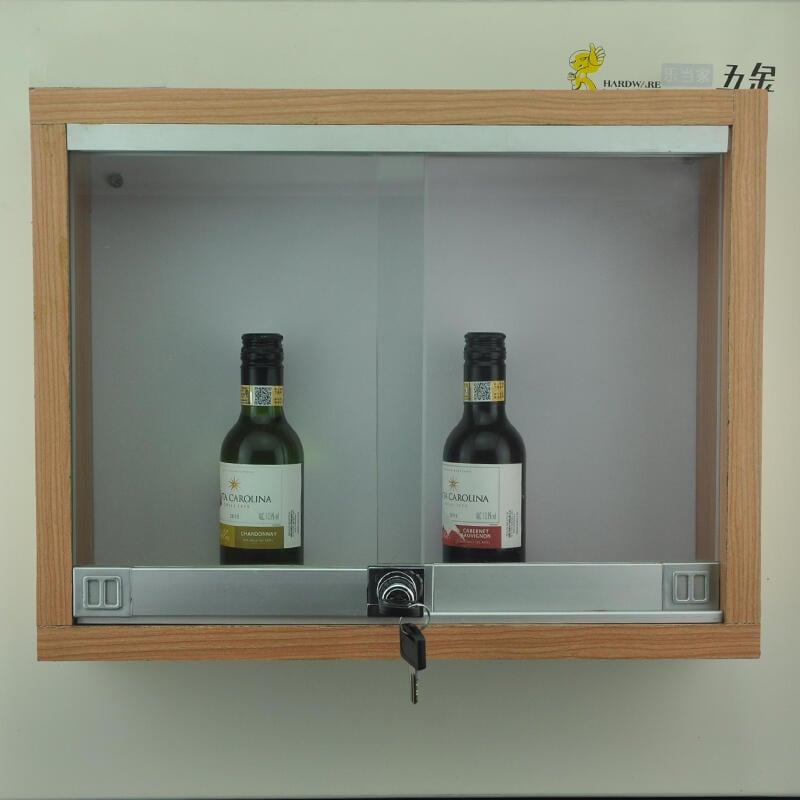 固特玻璃移門三件套軌道展示柜櫥柜書柜玻璃門滑軌趟門推拉門配件