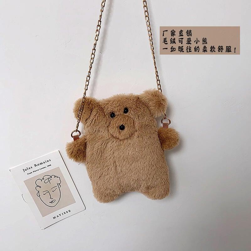 網紅爆款秋冬新款小熊毛絨包包 卡通可愛時尚毛毛女包潮流斜挎包