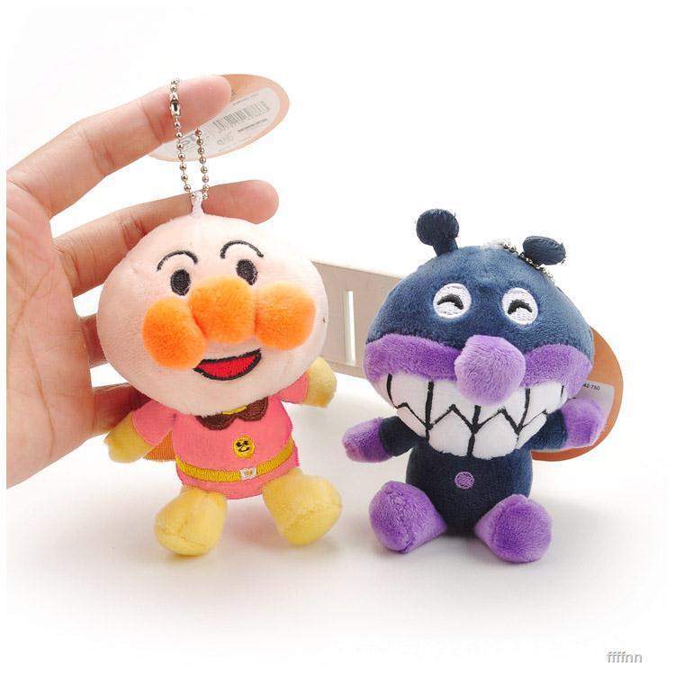 日本麵包超人紅精靈毛絨玩具小挂件細菌卡通鑰匙扣公仔背包小掛飾