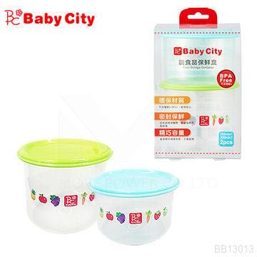 【PChome 24h購物】 娃娃城BabyCity-副食品保鮮盒 DEAIE4-A9008HXNZ